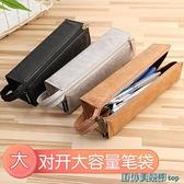 文具盒 日本kokuyo國譽復古杜邦紙筆袋多功能對開式便捷鉛筆盒簡約大容量 快速出貨