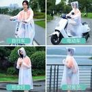 快速出貨 雨衣女長款全身電動電瓶自行車學生單人透明外套男騎行防暴雨雨披 【全館免運】