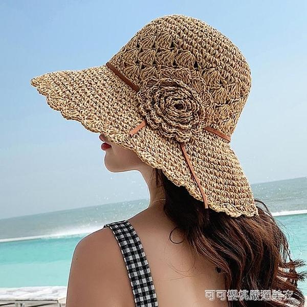 沙灘帽 花朵草帽女夏防曬涼帽子大帽檐沿遮陽帽折疊小清新太陽帽海邊沙灘