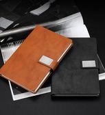 記事本筆記本子簡約a5小隨身加厚商務本子便攜16k大號工作會議記錄本學生用日記本