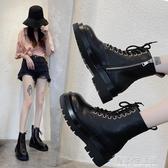 年新款百搭平底馬丁靴女英倫風厚底短靴女學生鬆糕春秋單靴女 雙十二全館免運