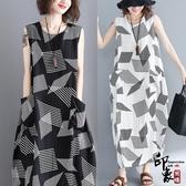 大尺碼女條紋背心裙寬鬆百搭棉麻幾何圖案無袖連身裙 超值價