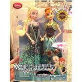 【居家優品】Disney 香港迪士尼樂園 冰雪奇緣 艾莎 安娜 娃娃/玩偶 姐妹裝 Elsa Anna 姐妹裝