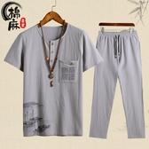 夏季短袖套裝男棉麻T恤父親節禮物中老年爺爺衣服亞麻長褲爸爸裝