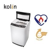 神腦家電 Kolin BW-12S05 12公斤單槽全自動洗衣機