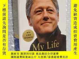 二手書博民逛書店My罕見life Bill Clinton 我的生活 克林頓自傳