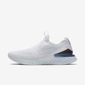 Nike W Epic Phantom React Fk [BV0415-101] 女鞋 運動 休閒 輕量 情侶 襪套 白藍