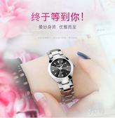 情侶手錶韓版時尚潮流手表女學生簡約夜光休閒防水石英表一對 JY5564【雅居屋】
