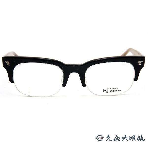 BJ CLASSIC 眼鏡 半框 近視眼鏡 P504 C3 黑棕 久必大眼鏡