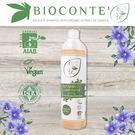 【BIOCONTÈ】義大利BIOCONTÈ有機保水亞麻籽洗髮精(500ml)