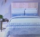 [COSCO代購] W131630 Boutique Living 400 織純棉雙人床包被套6 件組 152x190公分