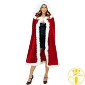 聖誕節披風演出派對紅色斗篷cosplay成人服裝【雲木雜貨】
