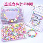 訓練串珠玩具兒童視力矯正玩具串珠弱視訓練小孩3-4-5-6-7-10歲女童男童穿珠子
