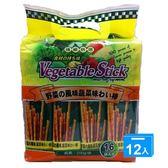 御之味蔬菜棒棒餅256g*12【愛買】