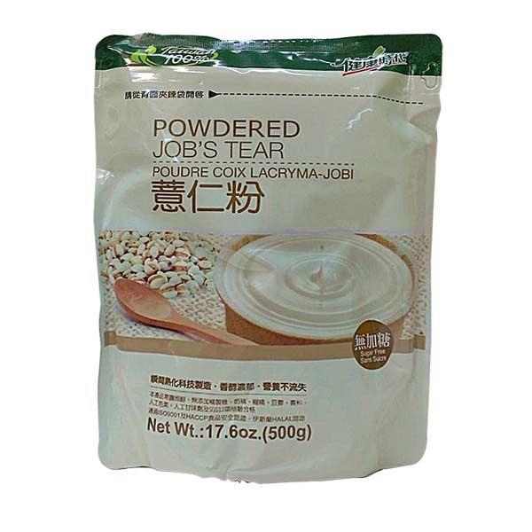 【健康時代】薏仁粉(無糖) x1袋(500g/袋) ~100%天然