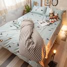 小貓窩 S1單人床包2件組 四季磨毛布 北歐風 台灣製造 棉床本舖