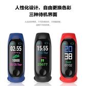 M3大彩屏智慧手環多功能運動學生男女防水計步手錶新品秒殺