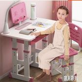 兒童學習桌寫字桌臺小學生家用作業書桌升降桌椅組合套裝男孩女孩CC4249『麗人雅苑』