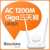 全新 Sapido 傻多 GR267c 11AC 雙頻1200M Gigabit高性能無線分享器