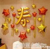 壽字氣球爺爺80奶奶70爸爸媽媽66歲老人生日佈置場景裝飾長輩過壽  格蘭小舖