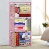 簡易書架加固書櫃現代簡約桌上書架置物架自由組合層架多功能