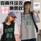 EASON SHOP(GQ2037)實拍假兩件籃球衣字母印花撞色拼接側開衩圓領五分半袖短袖棉T恤女上衣服落肩寬鬆