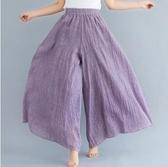 大碼寬褲 棉麻褲裙 鬆緊腰純色薄款褶皺不規則大擺闊腿褲夏