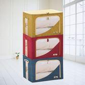 3件組鋼架收納整理箱箱牛津紡裝衣服棉被的箱子特大號玩具儲物整理箱jj
