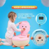 加大號抽屜式男女寶寶坐便器 東京衣櫃