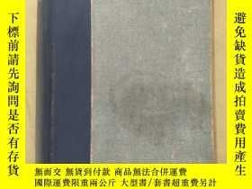 二手書博民逛書店《medical罕見treatment》治療方法手冊 稀少精裝版Y8620 出版1961
