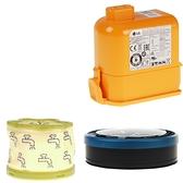 【LG耗材】A9K電池+藍色HEPA濾網+前製濾網 優惠組合
