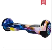 兩輪體感電動平衡車智慧成人平行車學生雙輪代步車兒童自平衡車 MKS免運