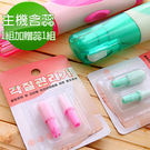 《鉑麗星》電動磨腳皮機 1機2頭台灣製 去硬腳皮機+贈替換蕊頭1組 去除角質美膚磨皮機 免運喔