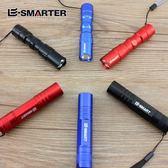 迷你超亮強光小手電筒5號AA電池供電LED多功能充電遠射戶外特種兵