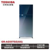 24期0利率 基本安裝+舊機回收 TOSHIBA東芝 510公升雙門變頻鏡面冰箱 漸層藍 GR-AG55TDZ(GG)