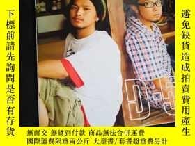 二手書博民逛書店罕見日本明星雜誌《B-PASS》05.8 D-51 內有海報一張