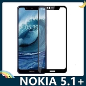 NOKIA 5.1 Plus 全屏弧面滿版鋼化膜 3D曲面玻璃貼 高清原色 防刮耐磨 防爆抗汙 螢幕保護貼 諾基亞