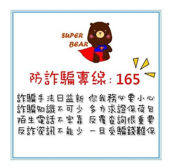 熱銷 代購 紅茶花伝 皇家紅茶 470mlx24瓶 下午茶  限宅配