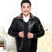 秋冬款男裝中老年加絨皮衣男士立領中年皮夾克40-50歲爸爸裝外套 新年禮物