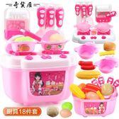 北美玩具兒童過家家廚房玩具1-2-3歲男女孩做飯煮飯廚具仿真餐具【奇貨居】