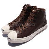 【六折特賣】Converse 休閒鞋 Jack Purcell Jack 咖啡 白 皮革 高筒 菱格紋 開口笑 男鞋【PUMP306】154150C