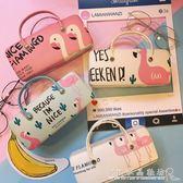 韓版創意時尚小清新卡通創意手提眼鏡盒軟妹學生便攜鏡護理盒『CR水晶鞋坊』