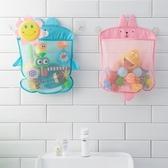 兒童洗澡玩具收納袋嬰兒游泳花灑收納【奇趣小屋】