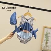 拉夏貝爾兒童泳衣褲男童連身速干嬰兒寶寶游泳裝女童美人魚比基尼 幸福第一站 幸福第一站
