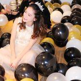 每週新品生日派對布置氣球 創意浪漫裝飾結婚婚慶用品圓形珠光黑白金氣球