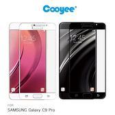 Cooyee SAMSUNG Galaxy C9 Pro 滿版玻璃貼 (全膠) 玻璃貼 9H