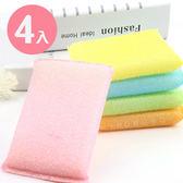 菜瓜布(4入) 科技海綿高密度清潔刷 洗碗海綿 清潔鋼刷 ZE2053