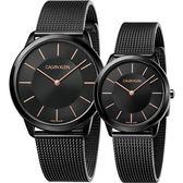 CK Calvin Klein Minimal 極簡米蘭帶情侶對錶-黑/40+35mm K3M21421+K3M22421