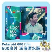 LOMOPIE 『 Polaroid 600 film 彩色款 』夏天特別款 深海潛水 寶麗來方形底片 I-type型相機適用