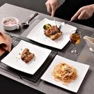 西餐盤 創意純白陶瓷盤子菜盤碟子牛排盤平盤淺盤點心蛋糕盤意面盤西餐盤【快速出貨八折鉅惠】